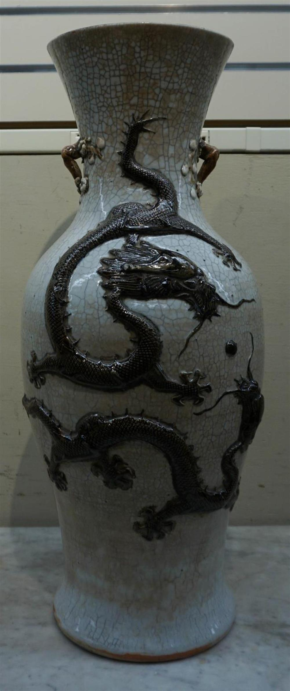 Chinese Crackleware Glazed 'Dragon' Vase, Repaired and Drilled; 23.5 Approximate Height in Inches