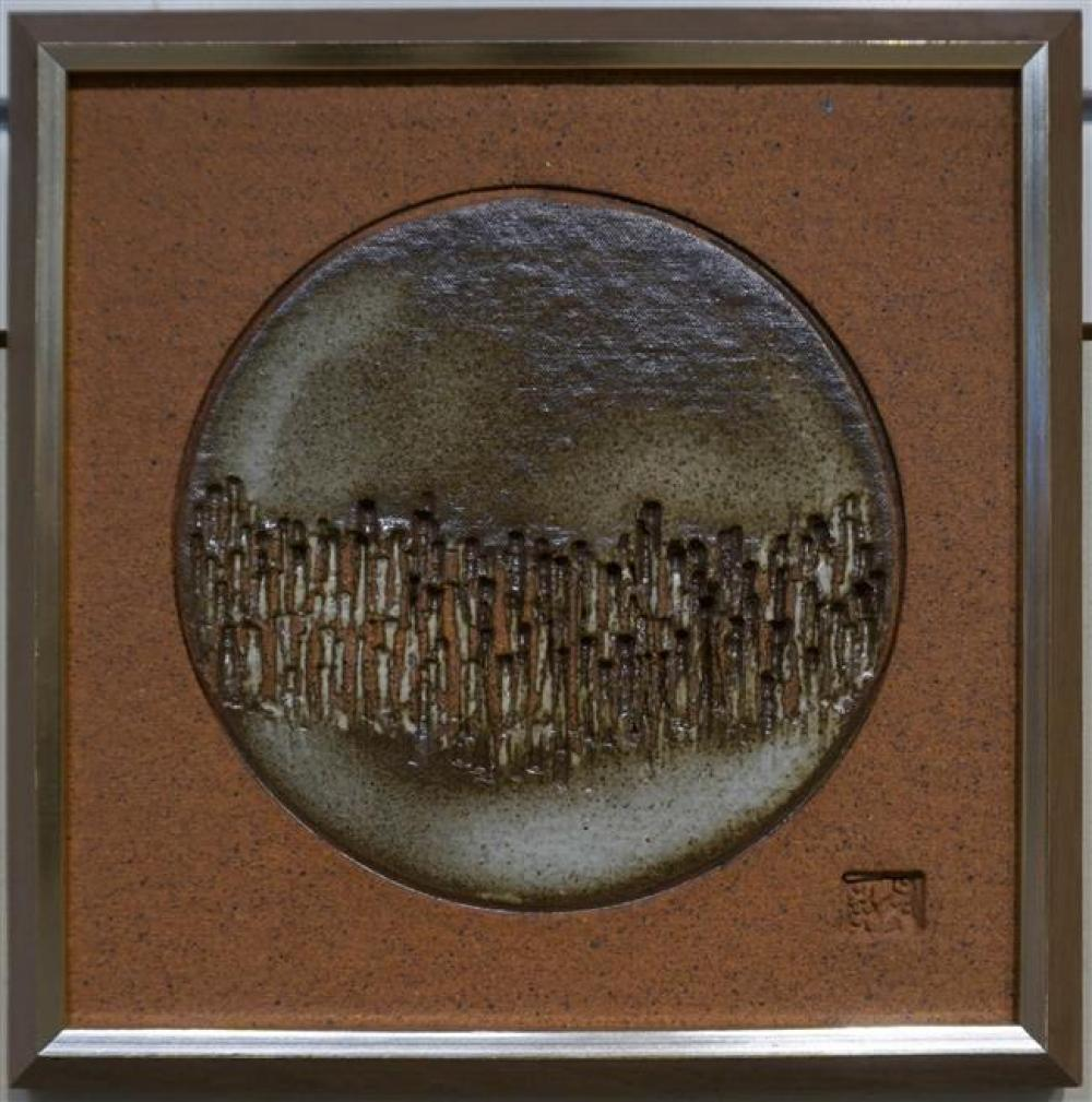 20th Century Tile Plaque; Framed: 12.25 x 12.25 Inches