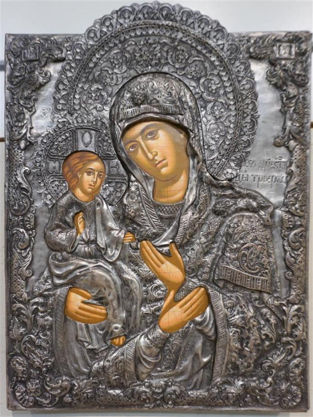 Printed Icon of Madonna and Child with Metal Oklad; Overall 12.75 x 9.75 Inches