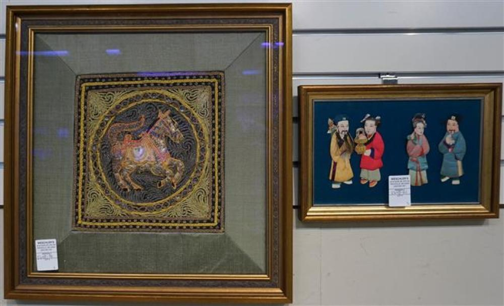 Thai Embroidered and Sequin Panel and Four Chinese Cloth Puppets (each framed); Larger Frame: 19.50 x 19 Height by Width Dimension