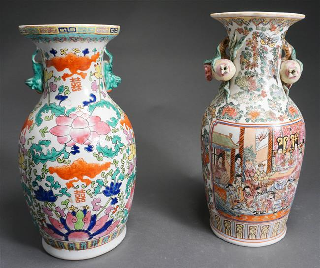 Two Chinese Enamel Decorated Porcelain Vases; Height of Tallest 16 Inches Overall
