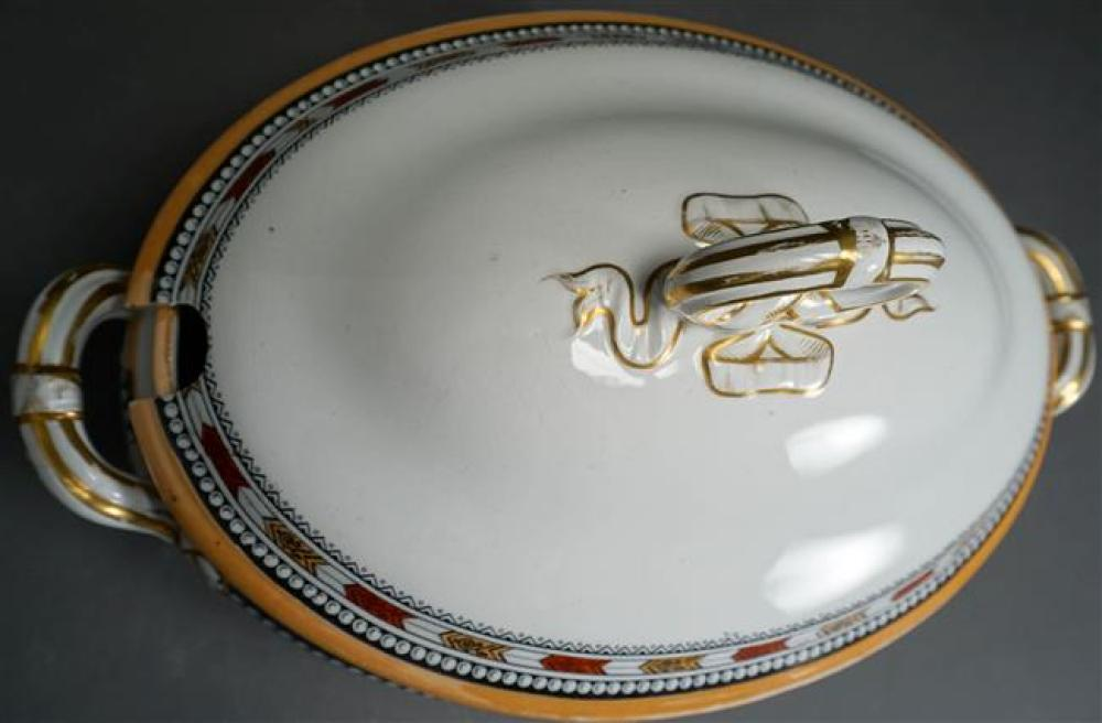 English Ironstone Covered Tureen; 10 x 13.5 x 9 HWD Inches
