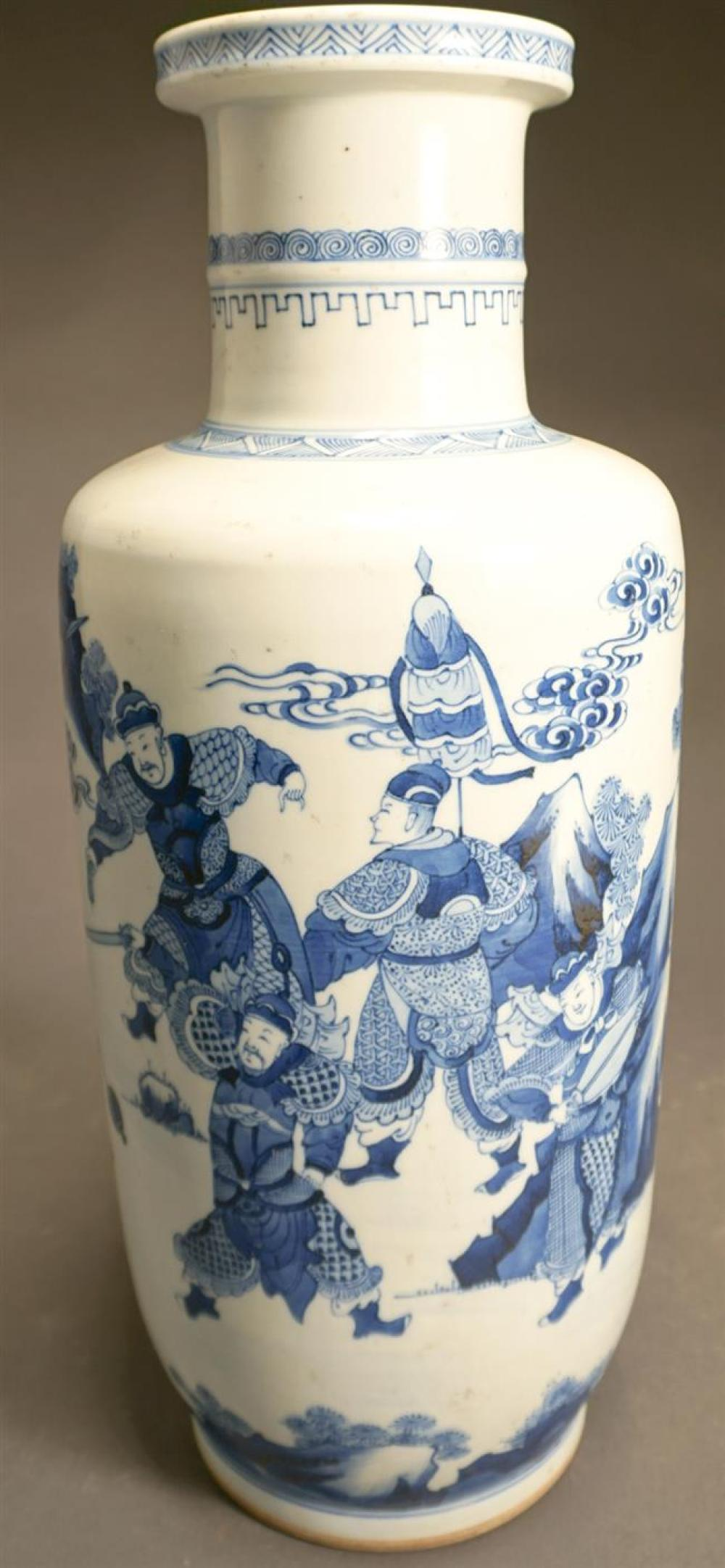 Chinese Blue and White Porcelain Club-Form Vase, Height: 17-3/4 in