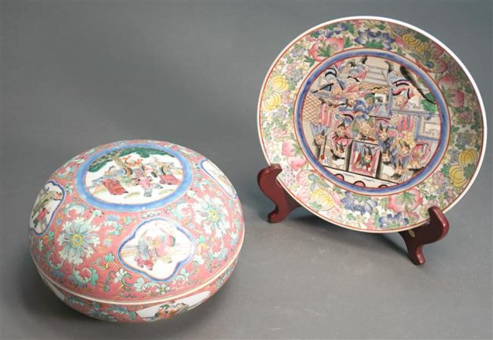 Chinese Famille Rose Pillow Form Covered Dish and a Charger
