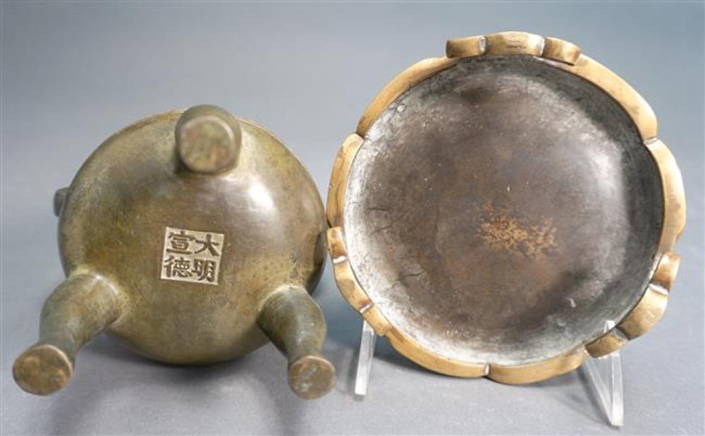 Chinese Bronze Koro on Stand, Overall Height 6.75