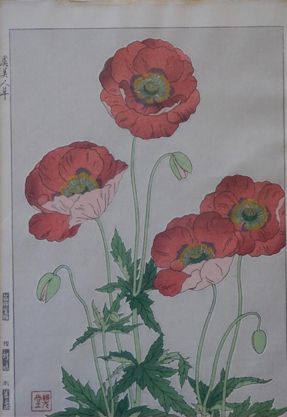 Two Japanese Oban Woodblock Prints of Flowers
