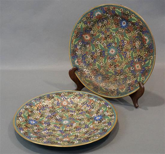 Two Chinese Cloisonné Enamel Chargers (3,4)