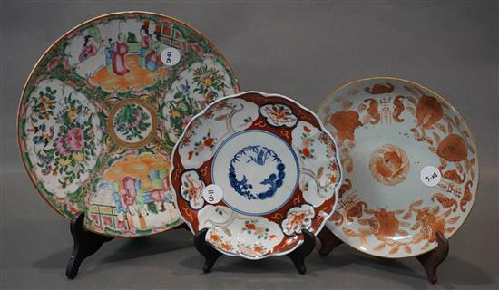 Imari Dish, a Chinese 'Famille Rose' Charger and a Chinese Plate (6,11,14)