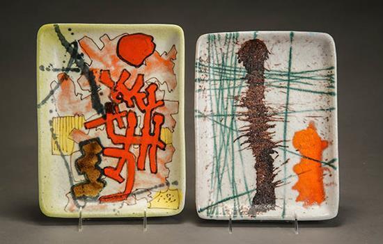 Guido Gambone (Italian 1909-1969), Two Rectangular Trays, Glazed Stoneware