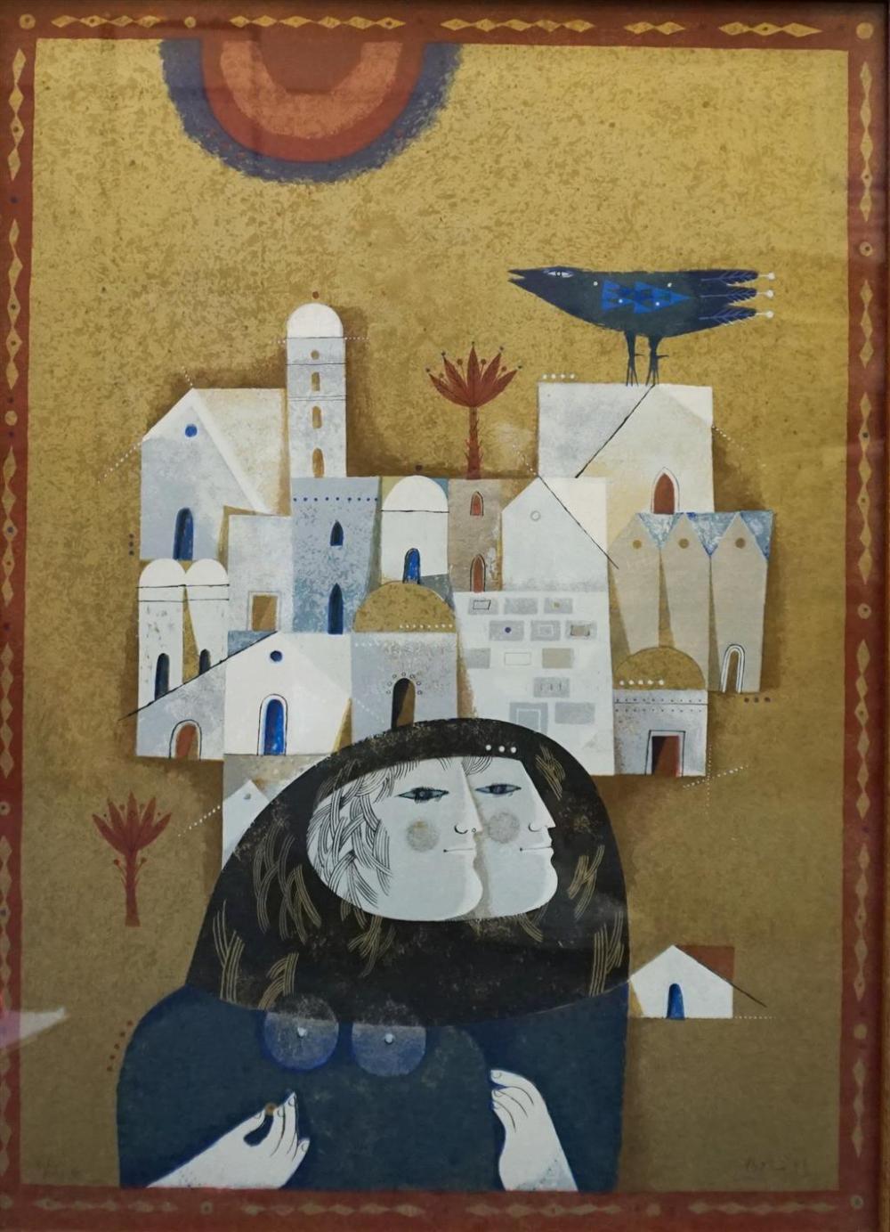 Sami Briss (Romanian/Israeli b. 1930), Couple in Jerusalem, 1979, ed. 8/200, Serigraph, Framed: 29 x 21-5/8 in