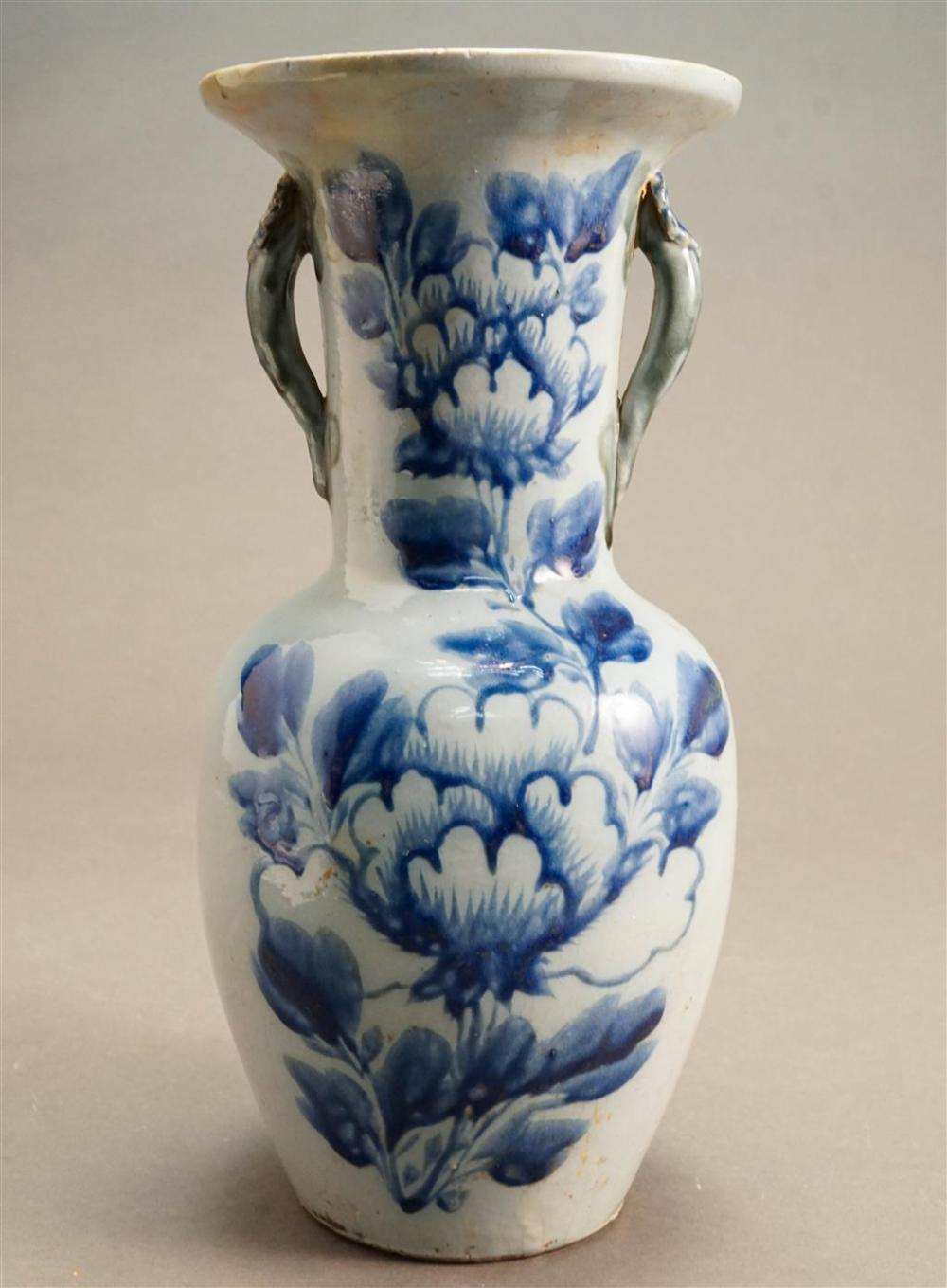 Delft Blue Floral Decorated Two-Handle Vase, H: 11-1/2 in