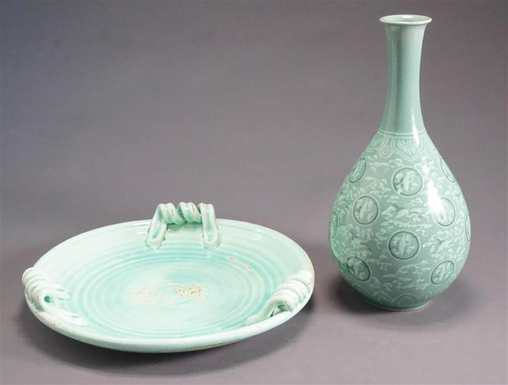 Korean Celadon Glazed Vase, H: 17-1/4 in; and a Turquoise Glazed Centerpiece, D: 17 in