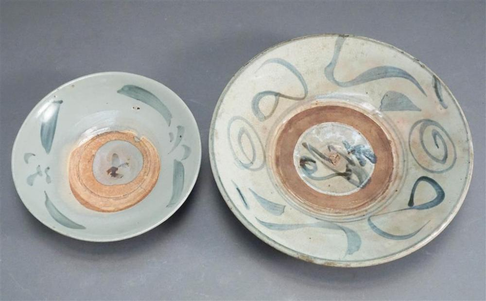 Two Korean Blue and White Glazed Pottery Flared Bowls, D of Larger: 10-1/4 in