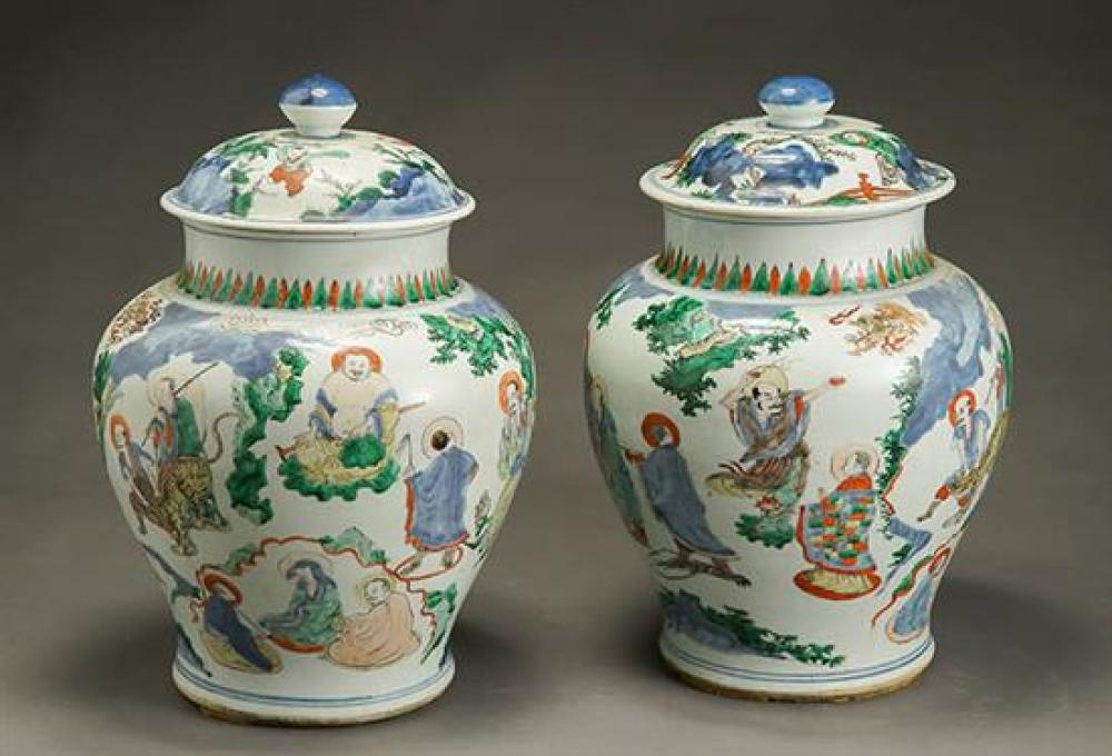 Pair of Chinese Wucai Hu-Form Covered Urns 19th Century