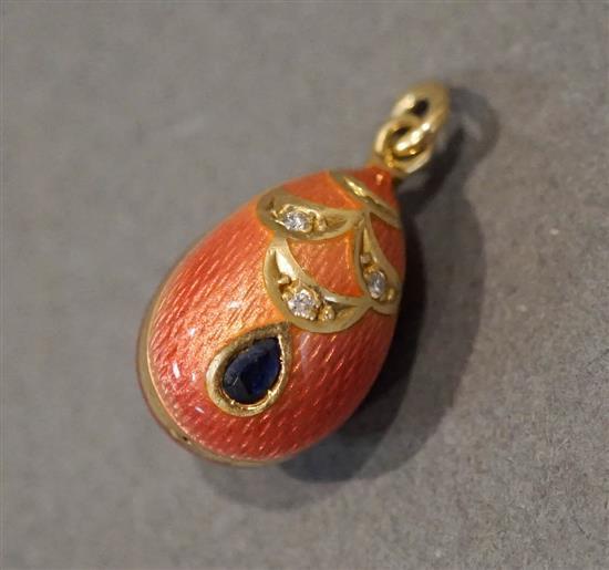 18 Karat Yellow Gold Faberge Egg, 3.7 gross dwt.