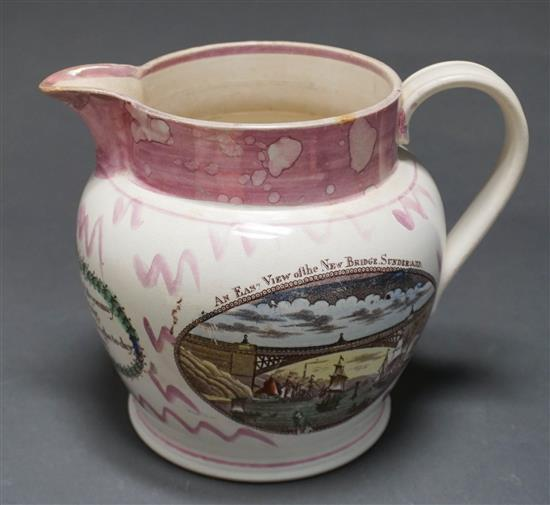 Staffordshire Sunderland Lustre and Transfer Decorated Pitcher, Height: 7-1/4 in