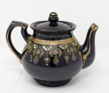 Vintage Decorative Oriental Style Tea Pot With Lid - No Markings