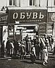 ARKADY SHAIKHET (1898–1957), Arkady Shaykhet, Click for value