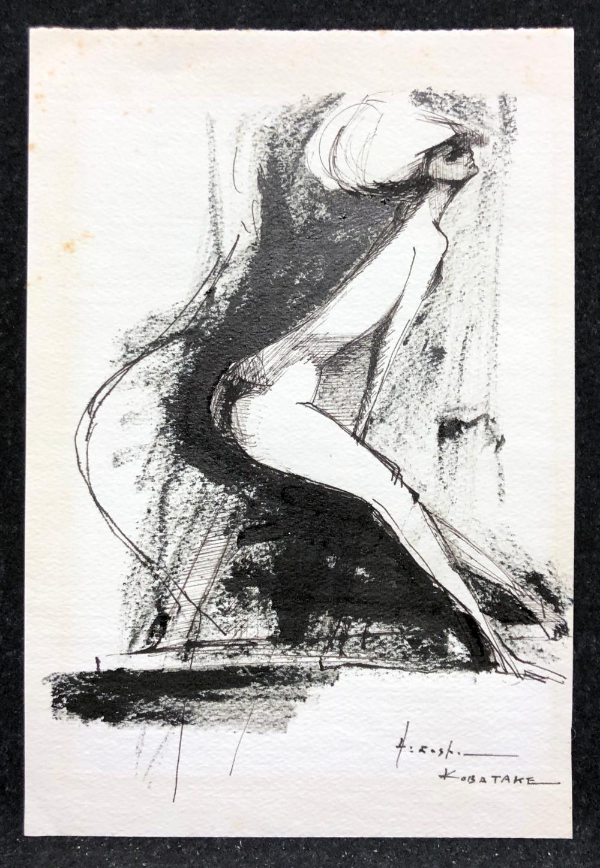Hiroshi Kobatake Original Signed Ink Drawing 1982