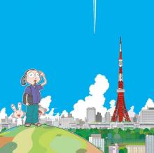 Takashi MURAKAMI  Tokyo Tower 2010 offset lithograph, Signed and numbered