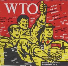 WANG Guangyi Great Criticism Series: WTO, 2006  Lithograph signed and numbered,