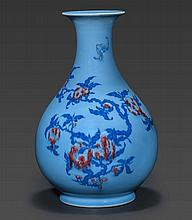 A TURQUOISE-GLAZED BLUE AND WHITE-IRON-RED YUHUCHUNPING