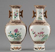 A PAIR OF FAMILLE-ROSE WALL VASES