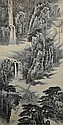 QIAN SONG YAN (1899-1985) HANGING SCROLL., Qin Song Yan, Click for value