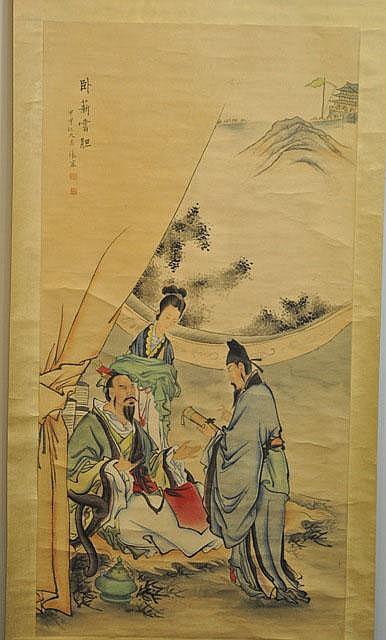 ZHANG HONG (1580-1668) HANGING SCROLL.