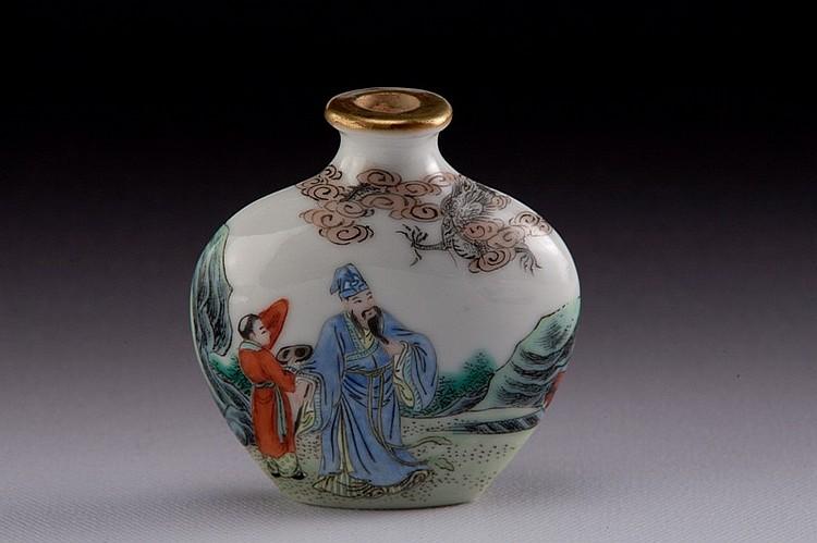 A famille -rose porcelain snuff bottle - MARK OF QIANLONG