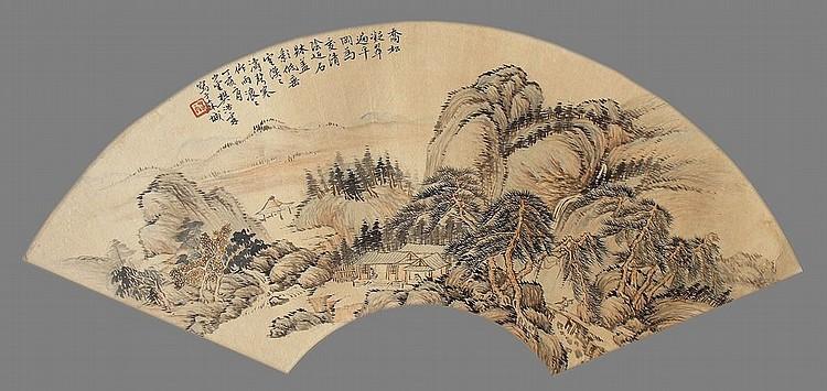 FAN HAO LIN(1885-1962)