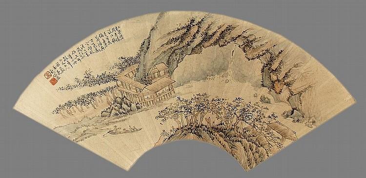 WU GUAN DAI (1862―1929)