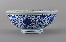 A BLUE AND WHITE 'LOTUS' BOWL