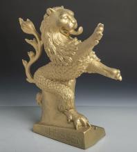 Hörl, Ottmar (geb. 1950), Hessischer Löwe in Gold,…