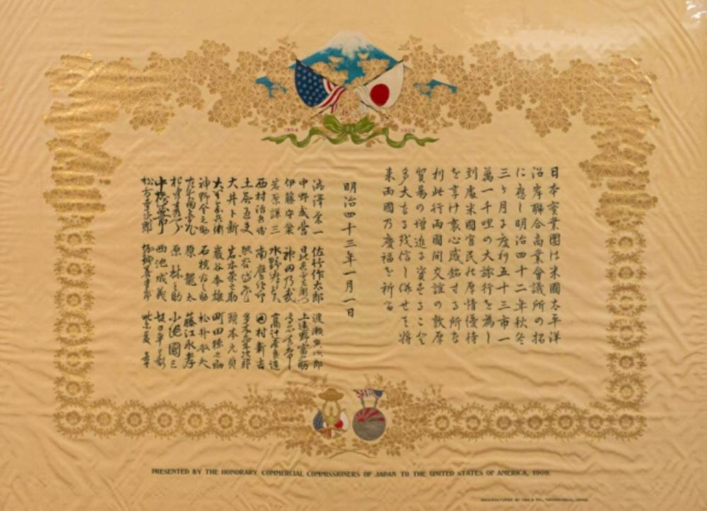 1909 Japanese Business Mission Silk Scroll