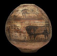Ceramic Harapa Pot 3000 BC Circa Baluchistan W5102
