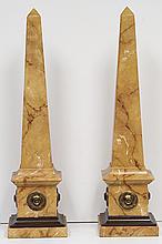 Acanto Marble Sculpture (pair) W782
