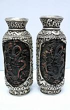 Chinese Cinnabar Vases (Pair) W601