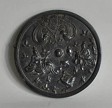 Chinese Silvery Bronze Figural Mirror