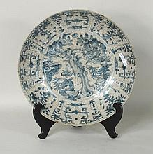 Early Chinese Ceramic Blue/White Dish