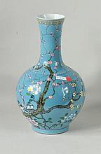 Large Blue Bulbous Vase w/Hand Painted Birds