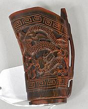 Chinese Carved Horn Vessel