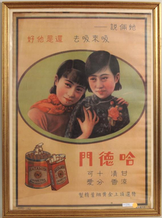 Asian Theme Hatamen Cigarettes Advertising Poster