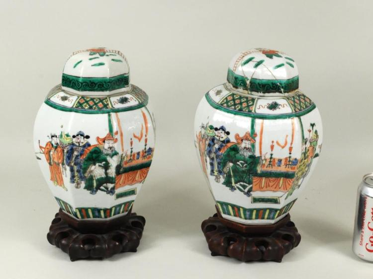 Pair Chinese Porcelain Covered Urns On Stands