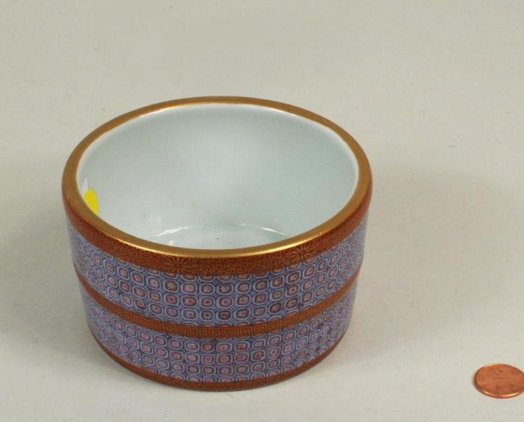 Chinese Porcelain Cylindrical Bowl