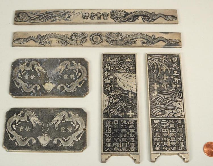 Six Chinese Silvered Ingots