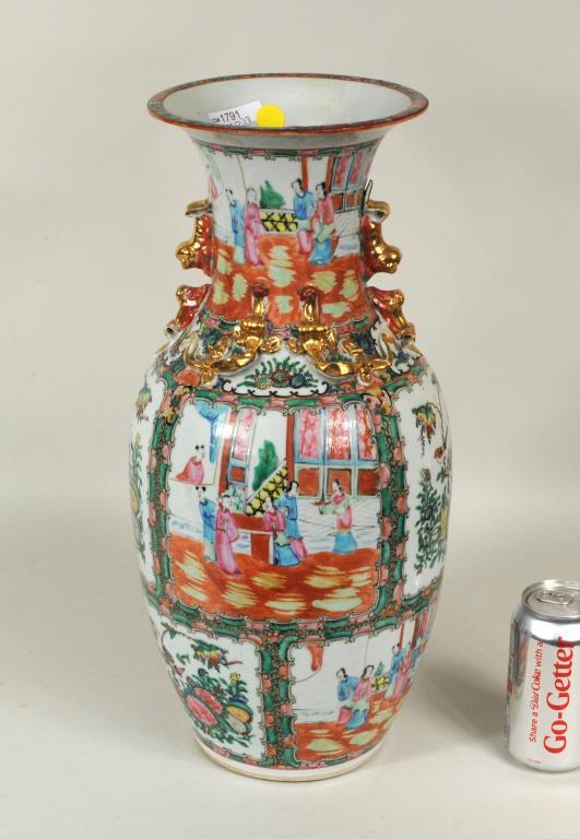 Large Chinese Rose Medallion Vase