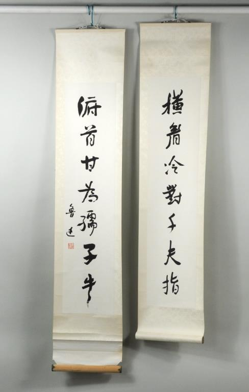 Pair Asian Calligraphy Scrolls