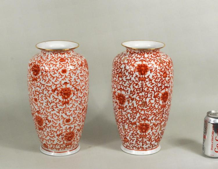 Pair Japanese Porcelain Vases
