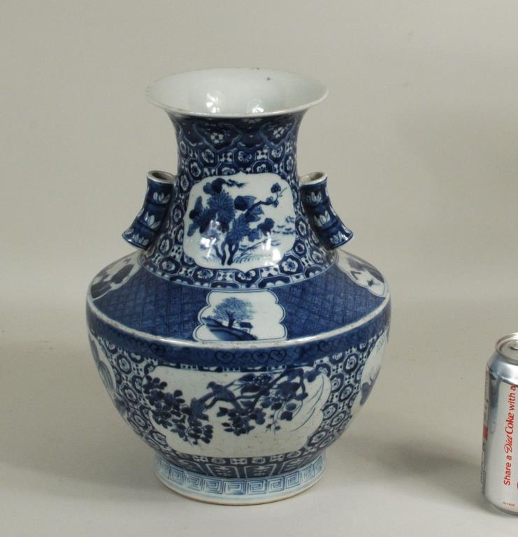 Chinese Blue & White Hu Form Vase